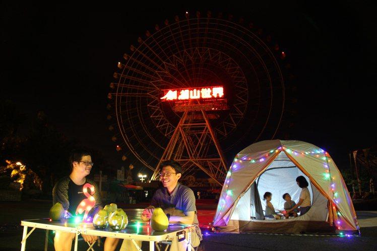 劍湖山首次舉辦「幸福摩天輪中秋柚露營」活動。圖/劍湖山提供