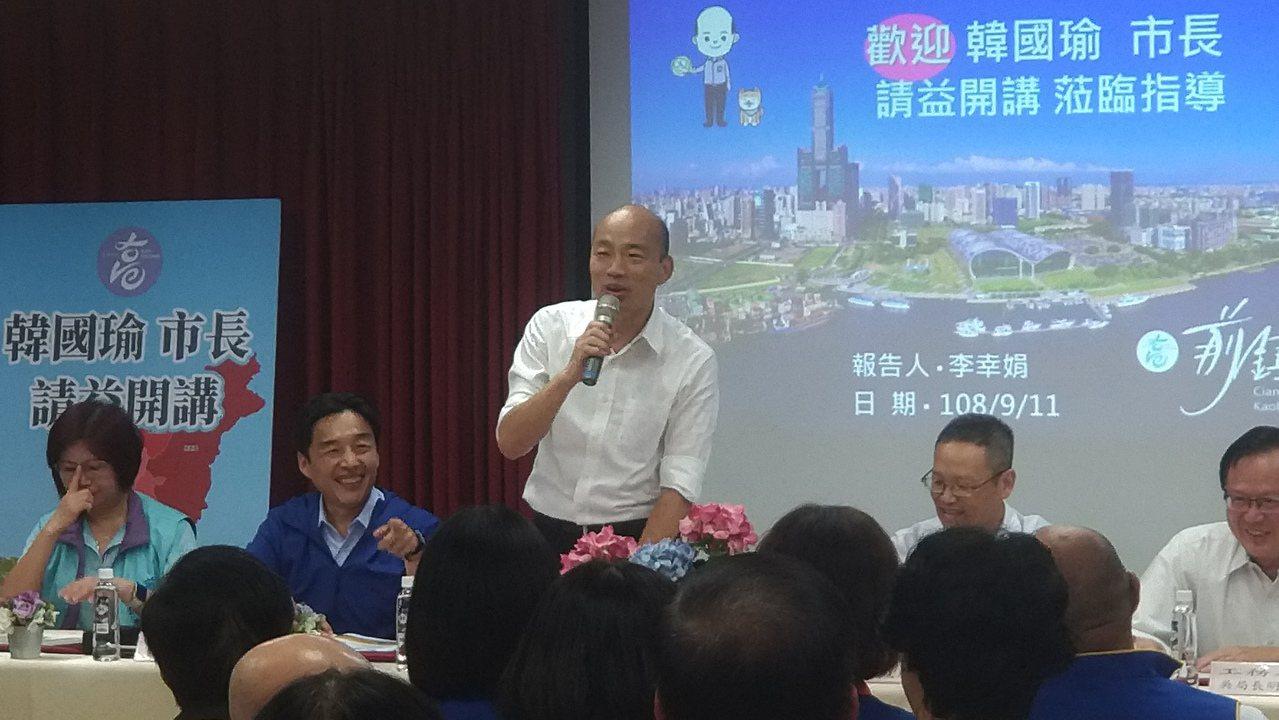 高雄市長韓國瑜。記者蔡孟妤╱攝影