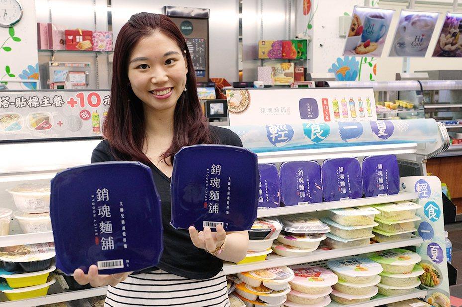 萊爾富與文青系排隊名店「銷魂麵鋪」首度聯名推出「大師兄銷魂乾拌麵」,全台限量20萬碗,售價79元。圖/萊爾富提供