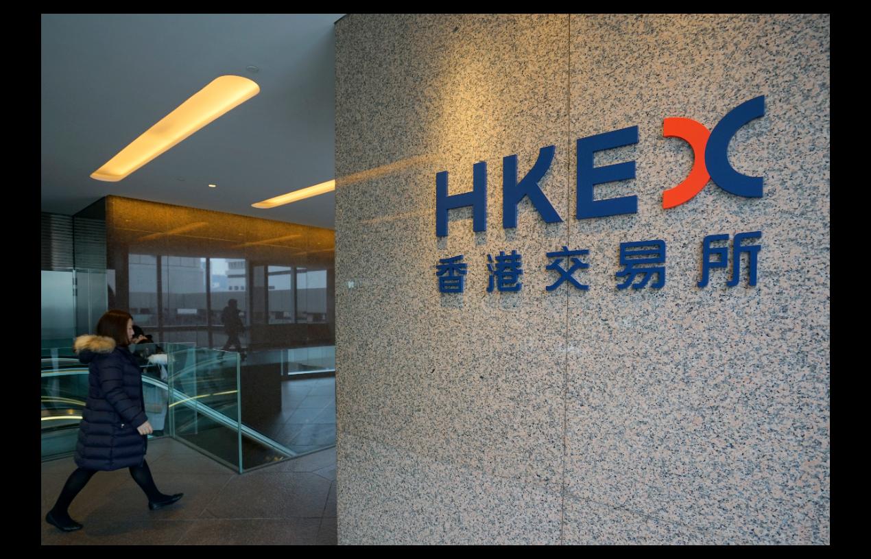香港交易所今日宣布,將以20.45英鎊現金及2.495股新發行港交所股份,換取1...