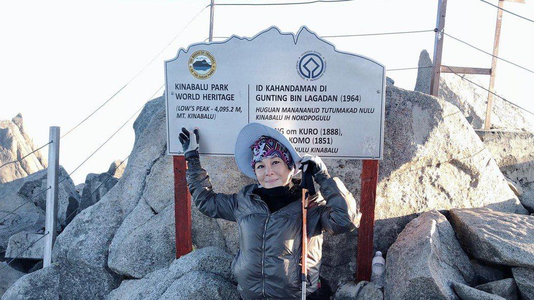 吳淡如剛從馬來西亞爬4千多公尺的神山回來。圖/吳淡如提供