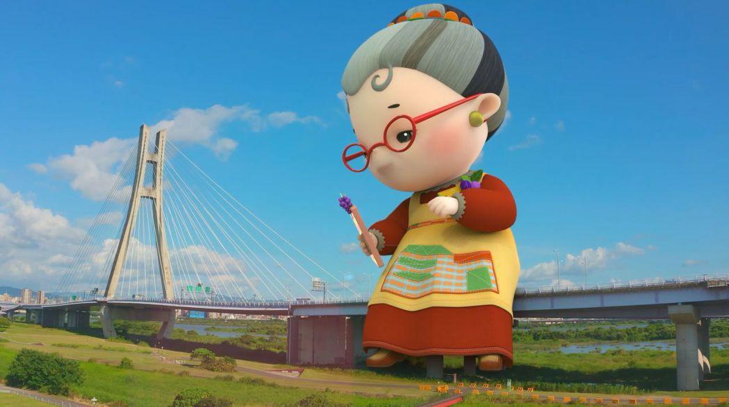 專為公視4K動畫影集「妖果小學堂」量身訂製的AR體驗遊戲,由水果奶奶帶領大小朋友