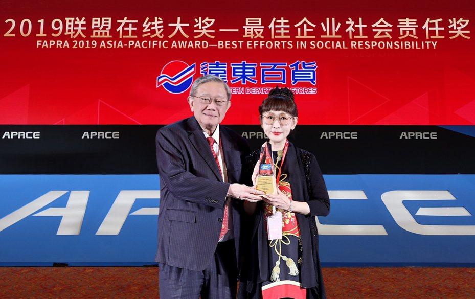 遠東百貨總經理徐雪芳(右)於本屆亞太零售商大會獲頒「最佳企業社會責任」大獎。遠百/提供