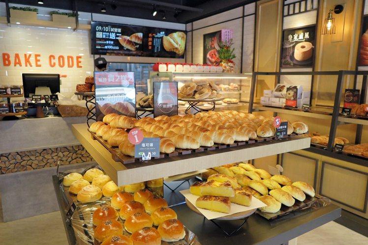 「Bake Code烘焙密碼」全球第15家分店進軍士林區。圖/烘焙密碼提供