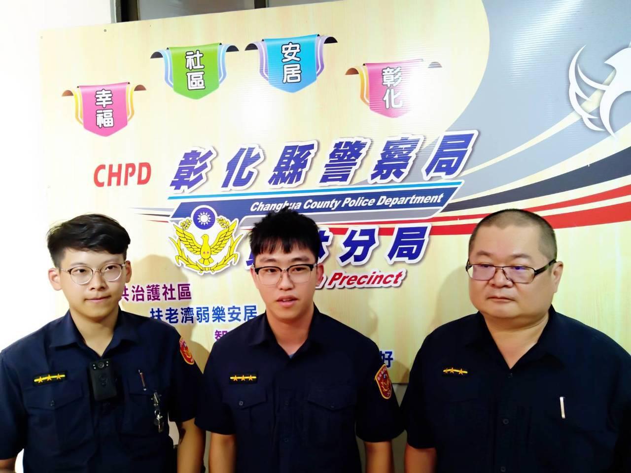 員林派出所警員警劉俊毅、黃駿勝及賴志騰(由左至右)在前往接受表揚的途中,眼尖抓到...