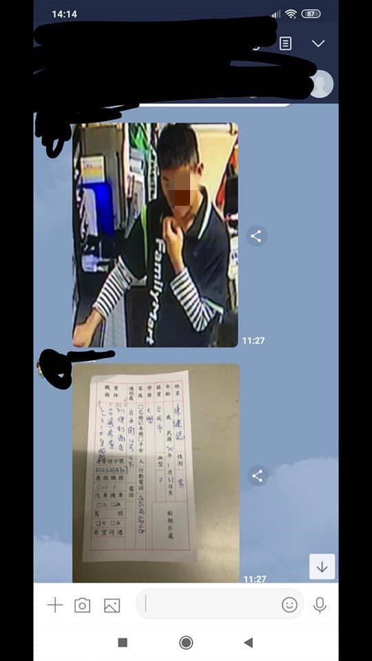 永和區遭到男子行竊的店家PO出照片,呼籲其他店家務必小心。記者柯毓庭/翻攝自《我...