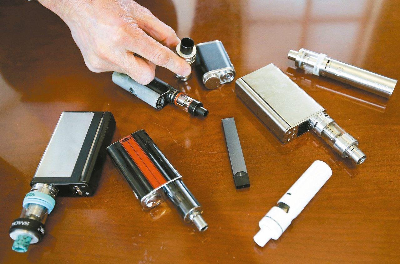 川普政府今天宣布將實施禁令,讓所有加味電子菸產品從市場下架。 (美聯社資料照)