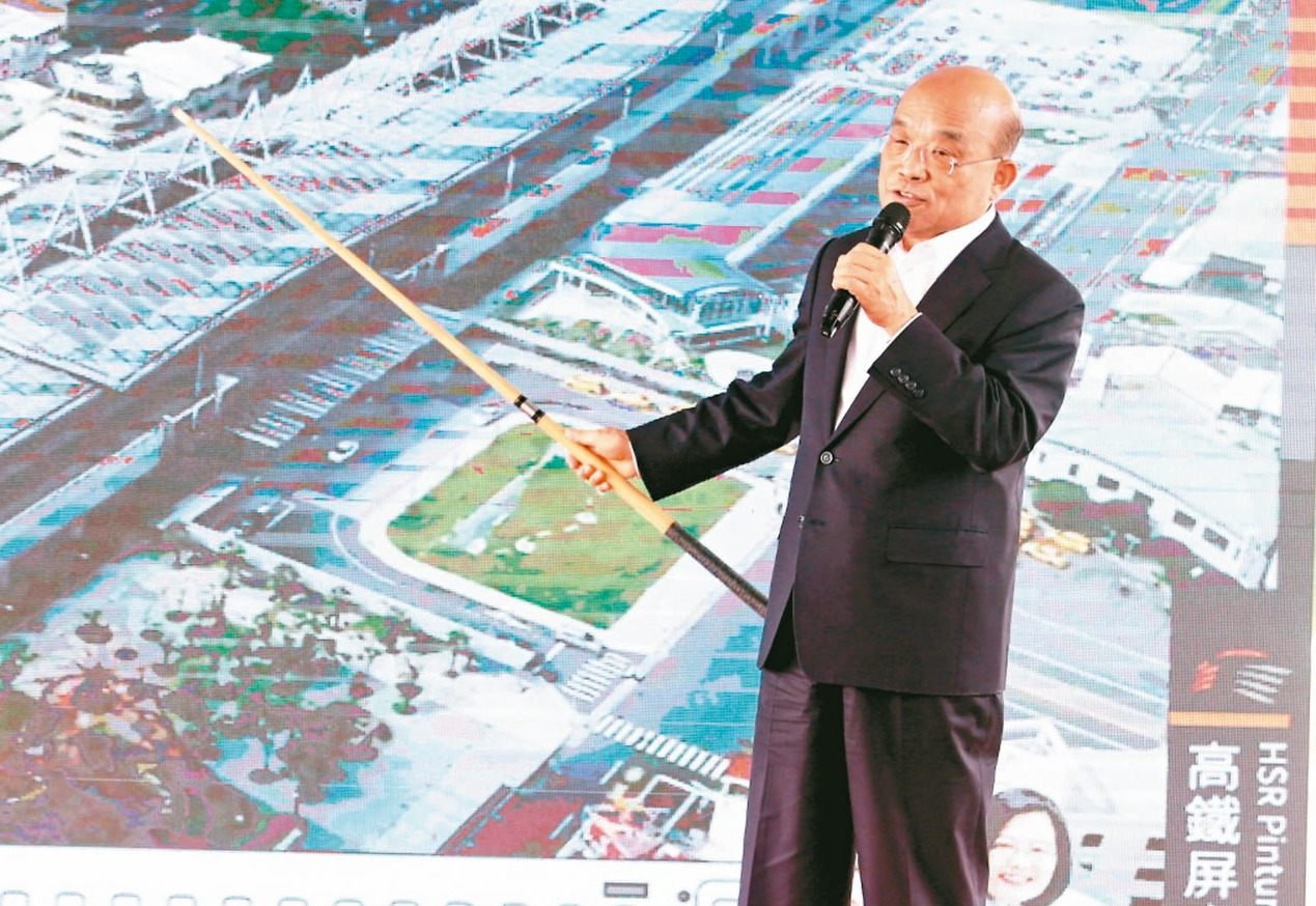 行政院長蘇貞昌宣布高鐵延伸屏東。 記者劉學聖/攝影