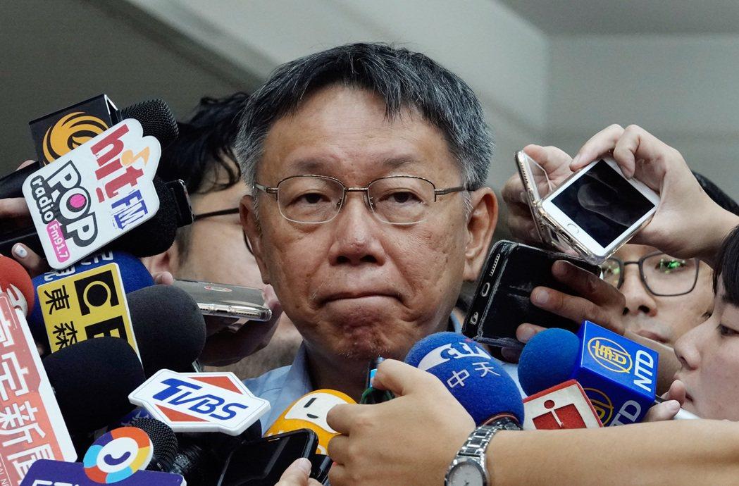 台北市長柯文哲。記者鄭超文/攝影