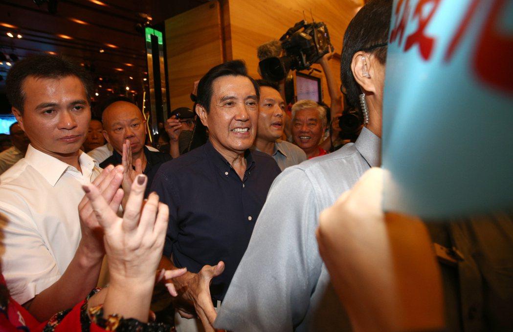 前總統馬英九。記者蘇健忠/攝影