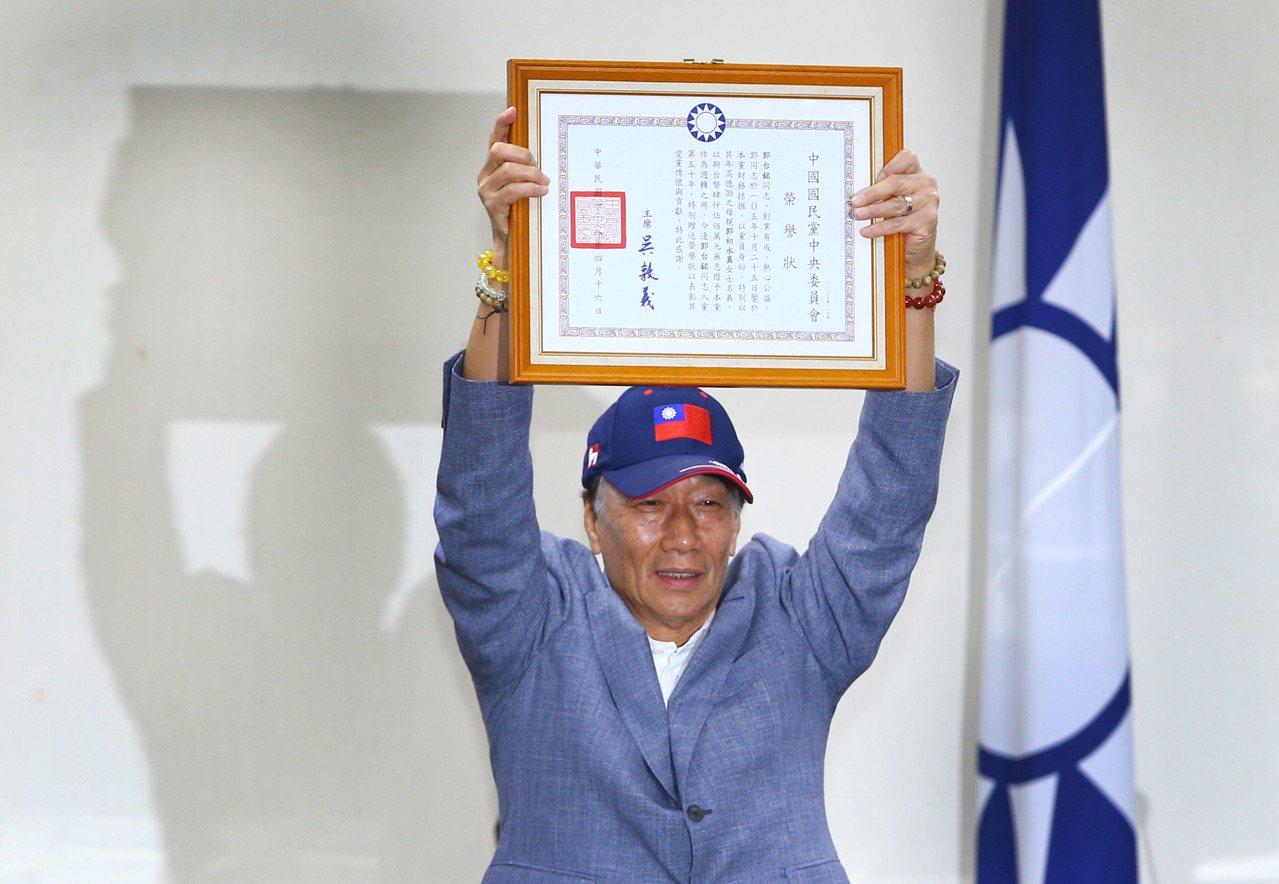 鴻海創辦人郭台銘出席中常會接受國民黨致贈榮譽狀。聯合報系資料照/記者陳柏亨攝影