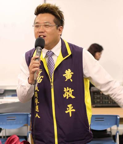 市議員黃敬平表示,會和助理透過Line掌握跑攤進度。圖/取自黃敬平臉書