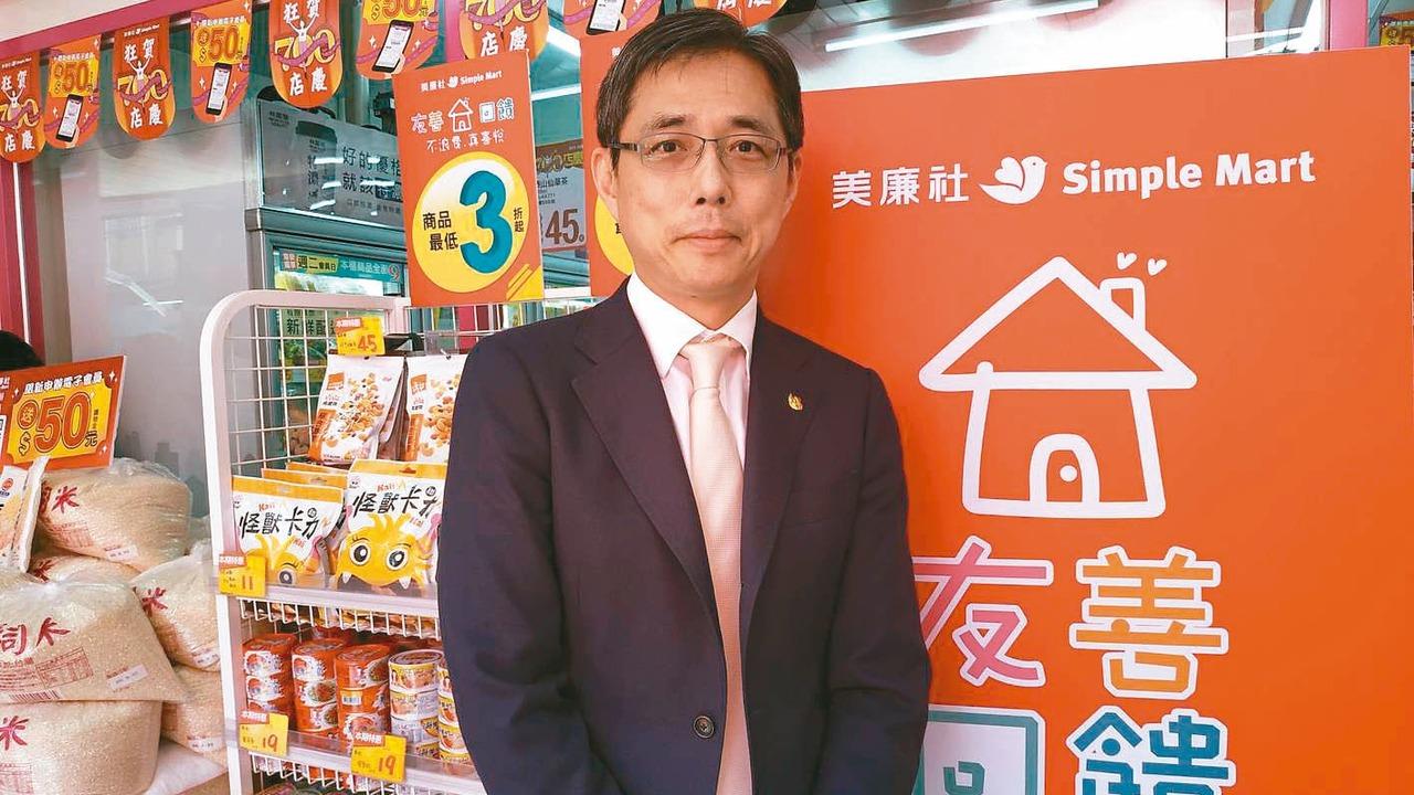三商家購總經理邱光隆指出,美廉社門市將在9月突破700家。 記者何秀玲/攝影
