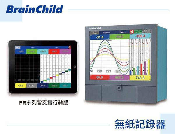 偉林電子突破雲端,發展出NC30、RSC、MCT4、PR手機監控產品,將擴大應用...