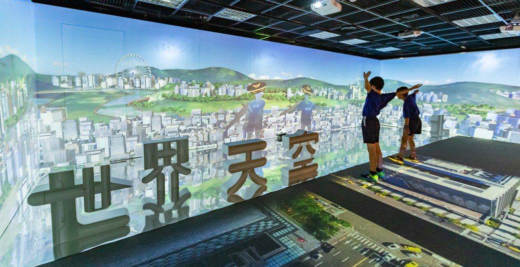 台北探索館「世界天空臺北」特展設置180度的擬真環景與臺北鳥瞰投影,彷彿置身天空...