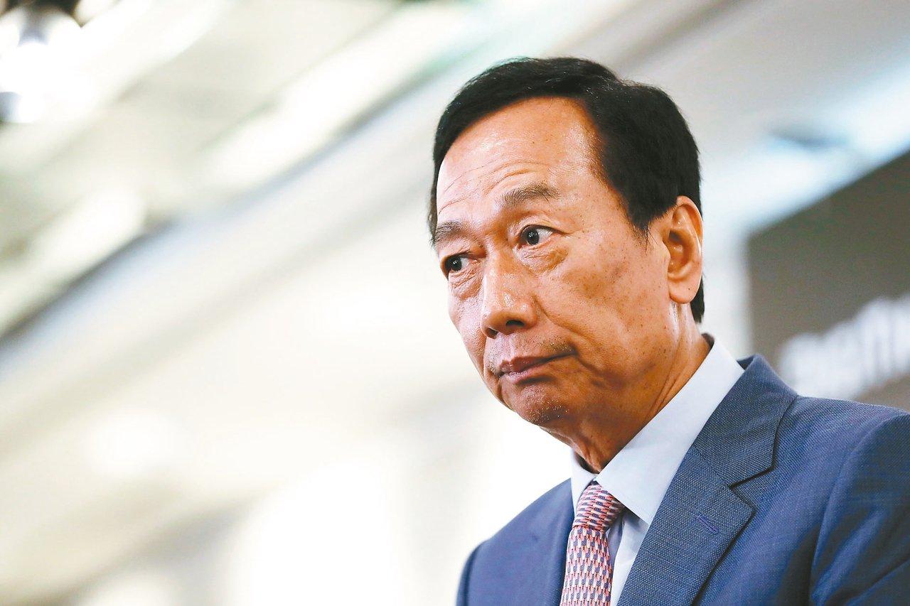 鴻海創辦人郭台銘今宣布退出國民黨,預期將投入2020年總統選戰。 歐新社