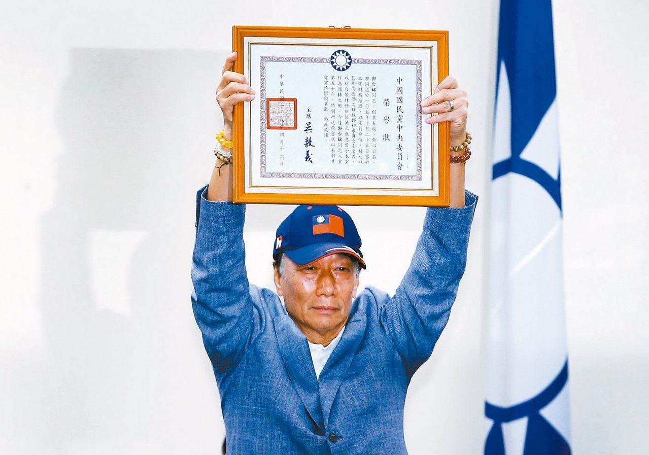 鴻海創辦人郭台銘4月時應邀出席中常會接受國民黨致贈榮譽狀,如今宣布退出國民黨。 ...