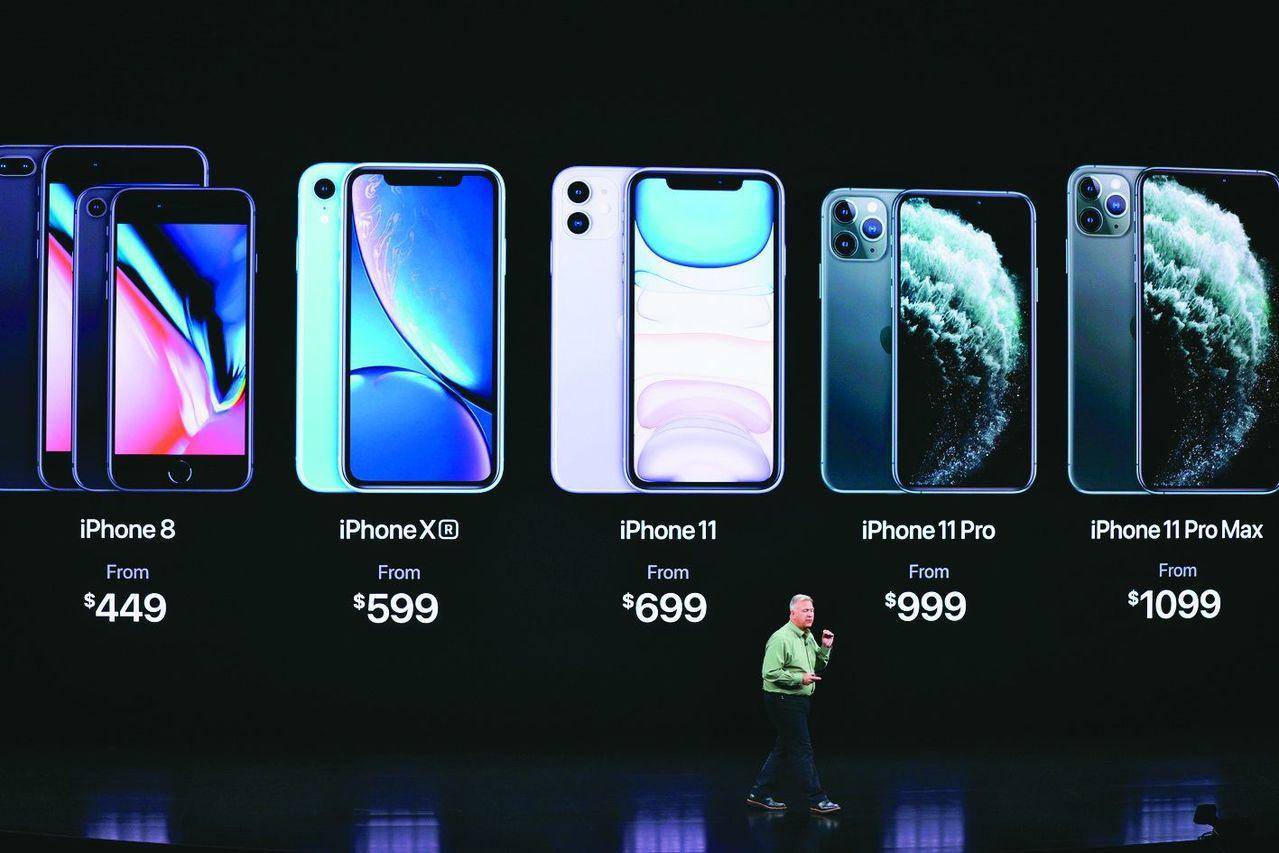 蘋果發表iPhone 11系列新機。美聯社