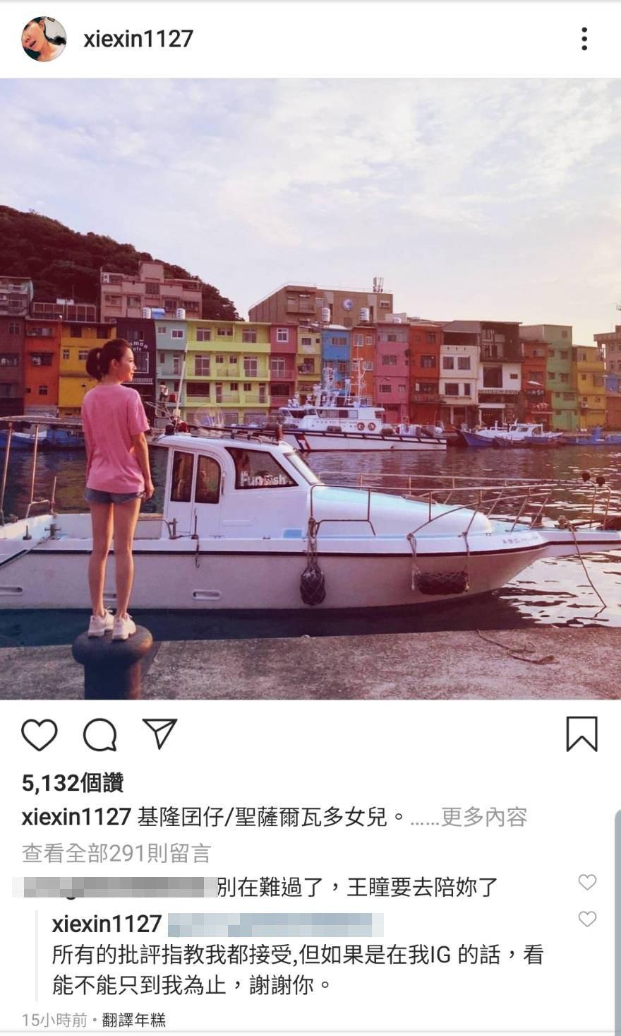 圖/擷自instagram。