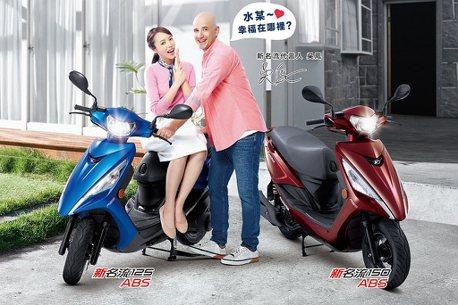 超接地氣!光陽宣布台灣女婿「吳鳳」成為新名流首位代言人