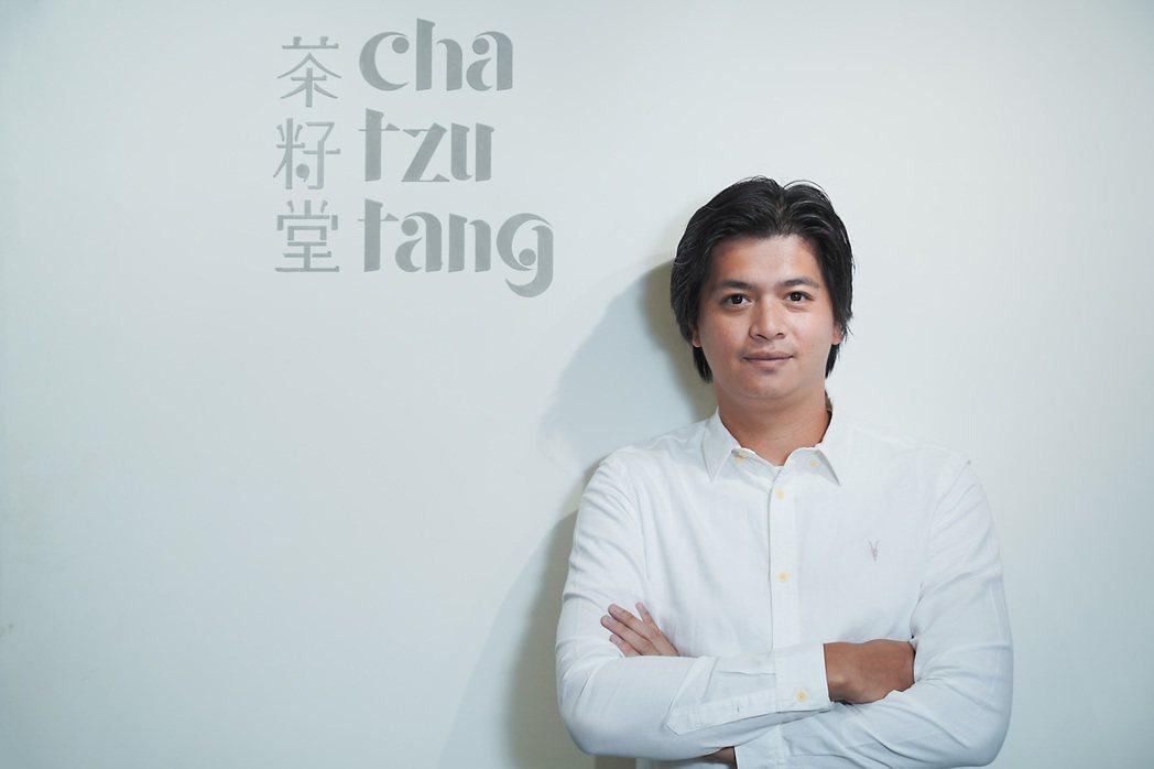 父母親的事業在茶籽堂創辦人趙文豪手中,有了全新的風貌。  圖/李瑞彥攝影