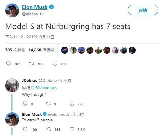 Musk說這輛挑戰紐柏林的Model S 是一台7人座的車型。 摘自Twitte...
