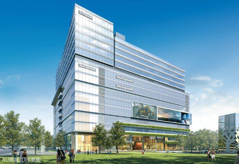 新莊副都心重大建設陸續到位,捷運AU商城將於明年開幕。 圖/聯合公園 提供