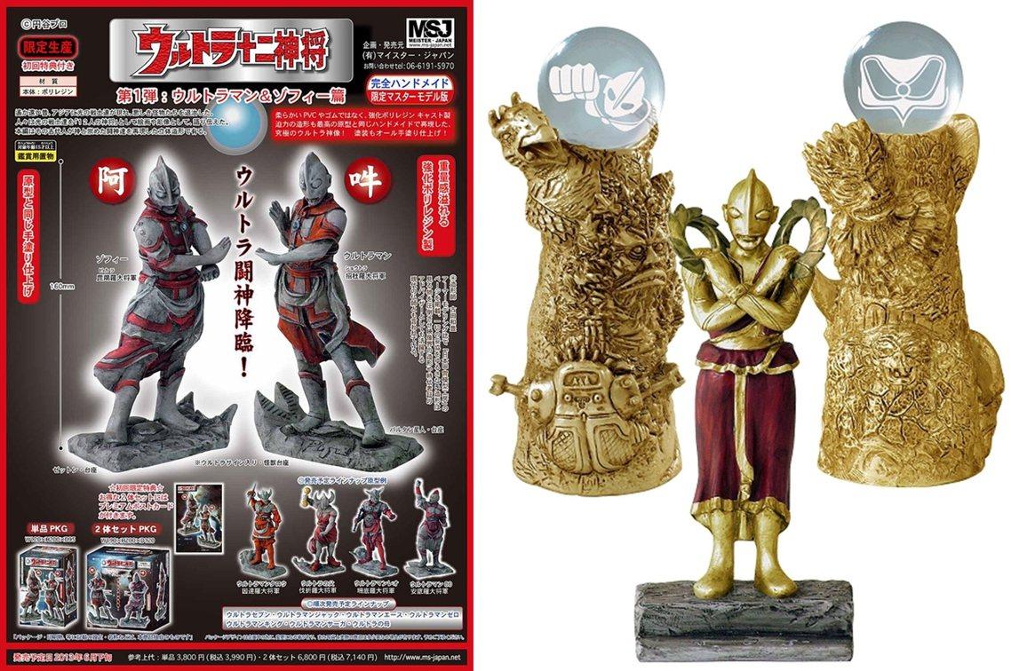 那麼同樣是佛教古國的日本,會如何對待超人與佛祖呢?近年官方就曾經推出過系列商品,...