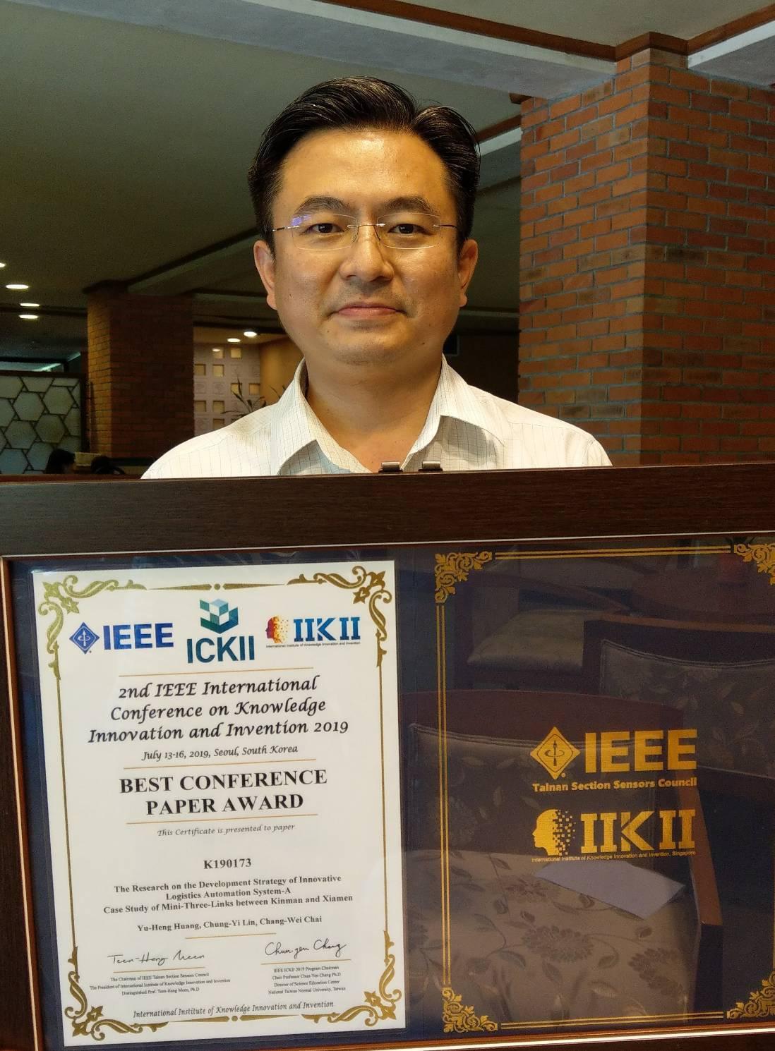 宜蘭縣議會科員黃毓恒以博士生拿下IEEE國際論文首獎,全台第一人。記者戴永華/攝...