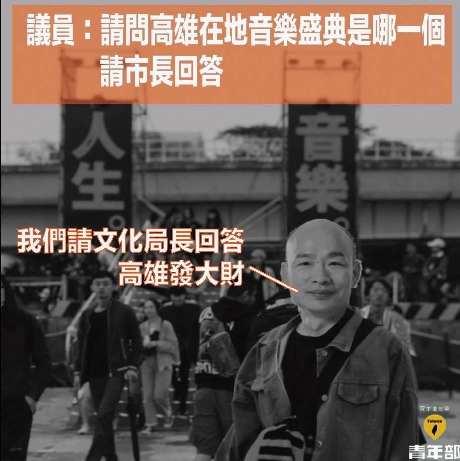 「大港開唱」明年將停辦,民進黨青年部表示,「多少人的青春在大港發生、多少人的愛情...