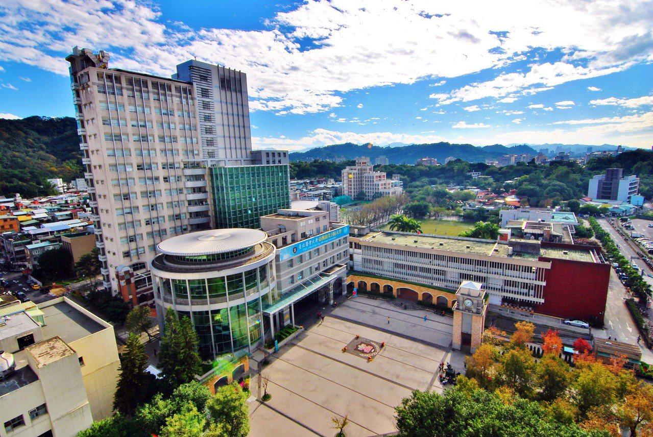 2020英國泰晤士高等教育世界大學排名今公布,台北醫學大學躍昇全球前四百名。圖/...