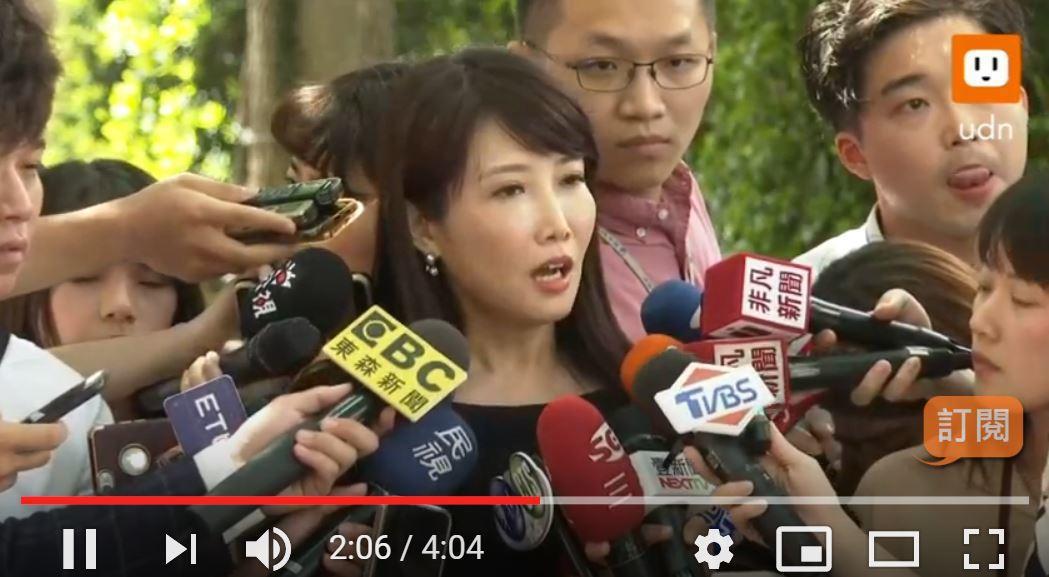 郭辦發言人蔡沁瑜今天宣布郭台銘退出國民黨。取自UDNTV