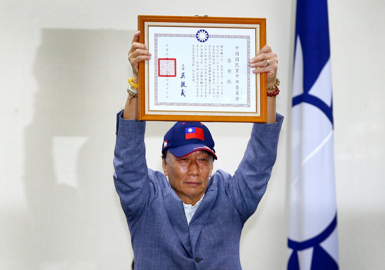 鴻海創辦人郭台銘宣布退出國民黨。圖/本報系資料照片