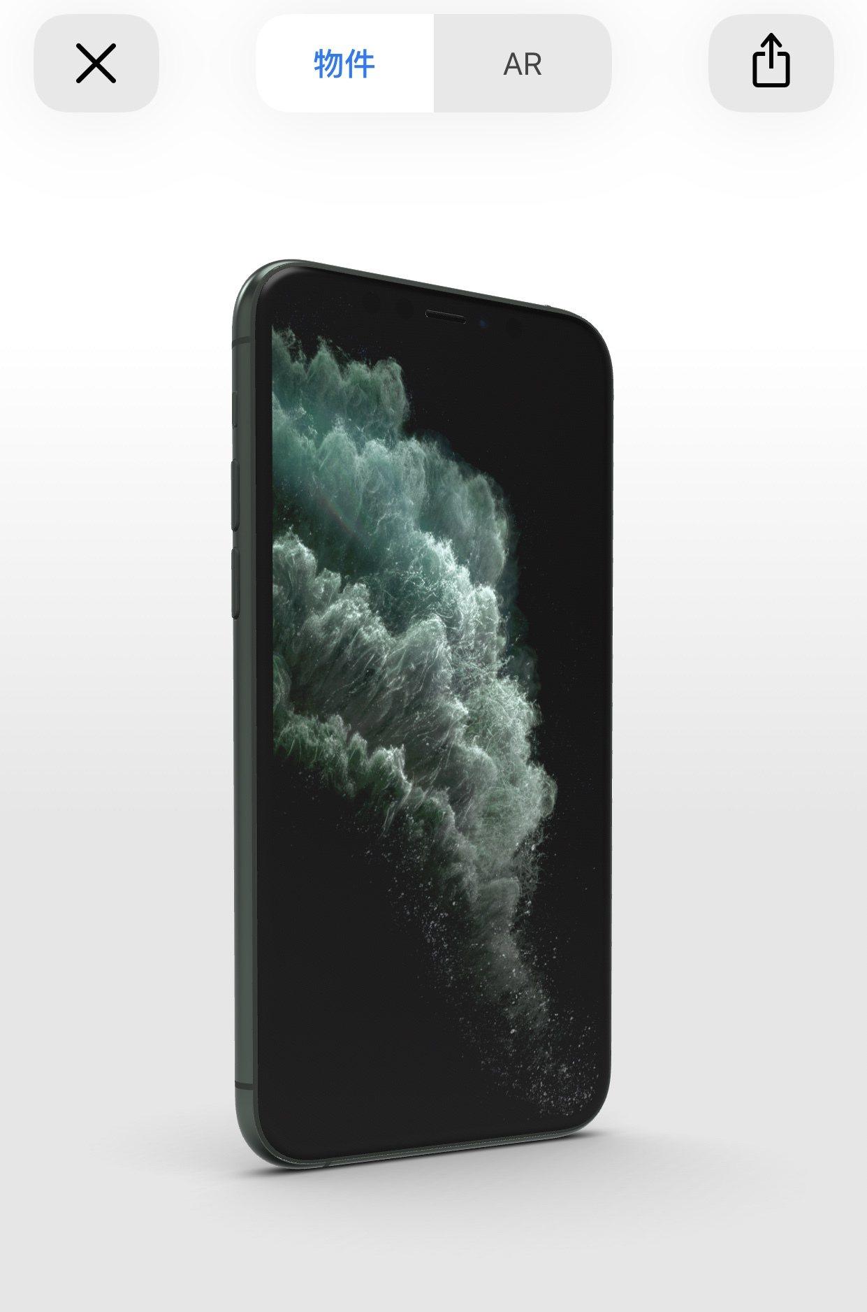 蘋果官網推出有趣的新機AR互動體驗。記者黃筱晴/攝影