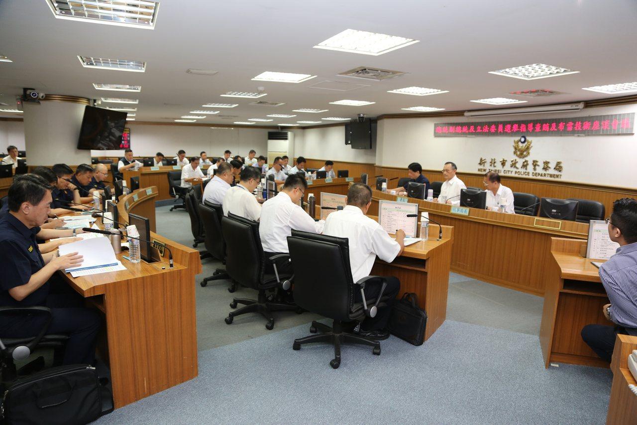 下屆總統及立委選舉即將在明年1月舉行,警政署長陳家欽特今天蒞臨新北市警局出席席「...