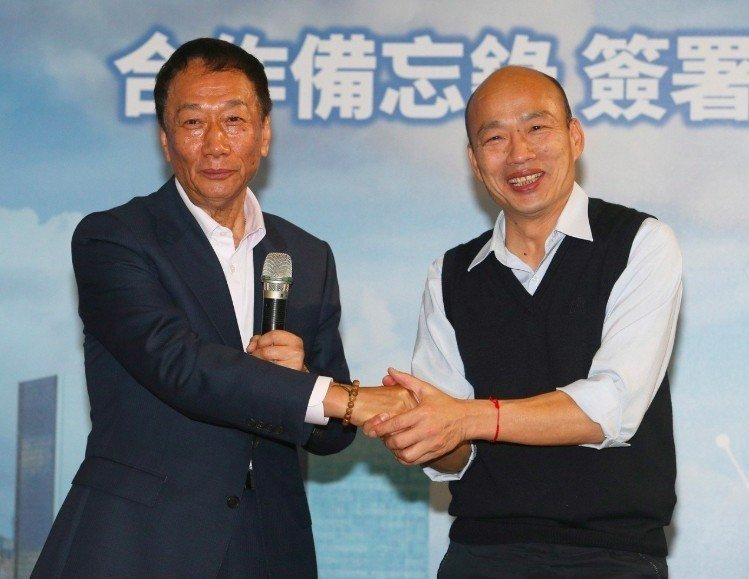 鴻海集團創辦人郭台銘(左)、高雄市長韓國瑜(右)。本報資料照片