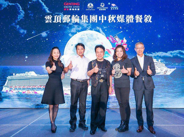 雲頂郵輪集團為深化在地市場連結,與台灣知名品牌聯手擴大餐飲聯名計畫。圖右為集團總...