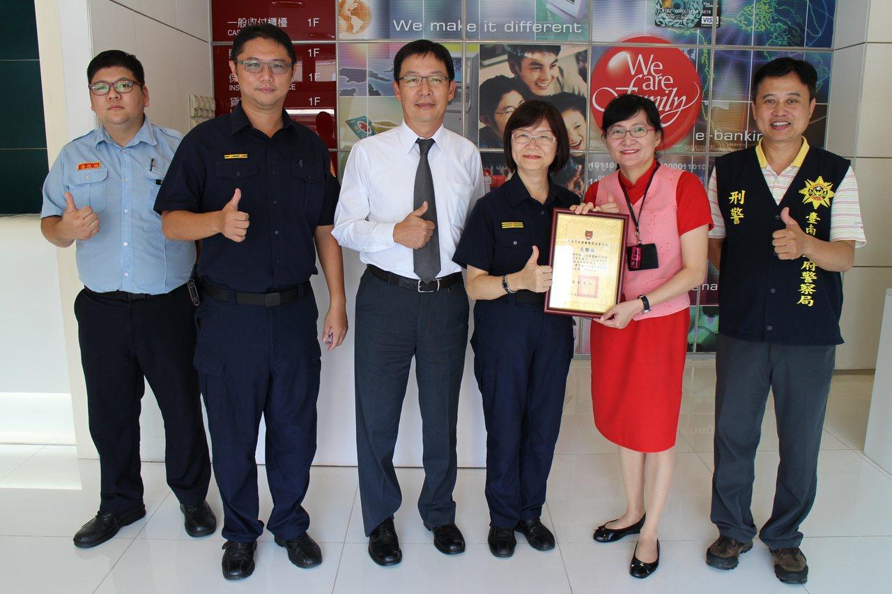 台南佳里警分局長斯儀仙(右三)到金融機構贈送感謝狀。記者吳淑玲/翻攝