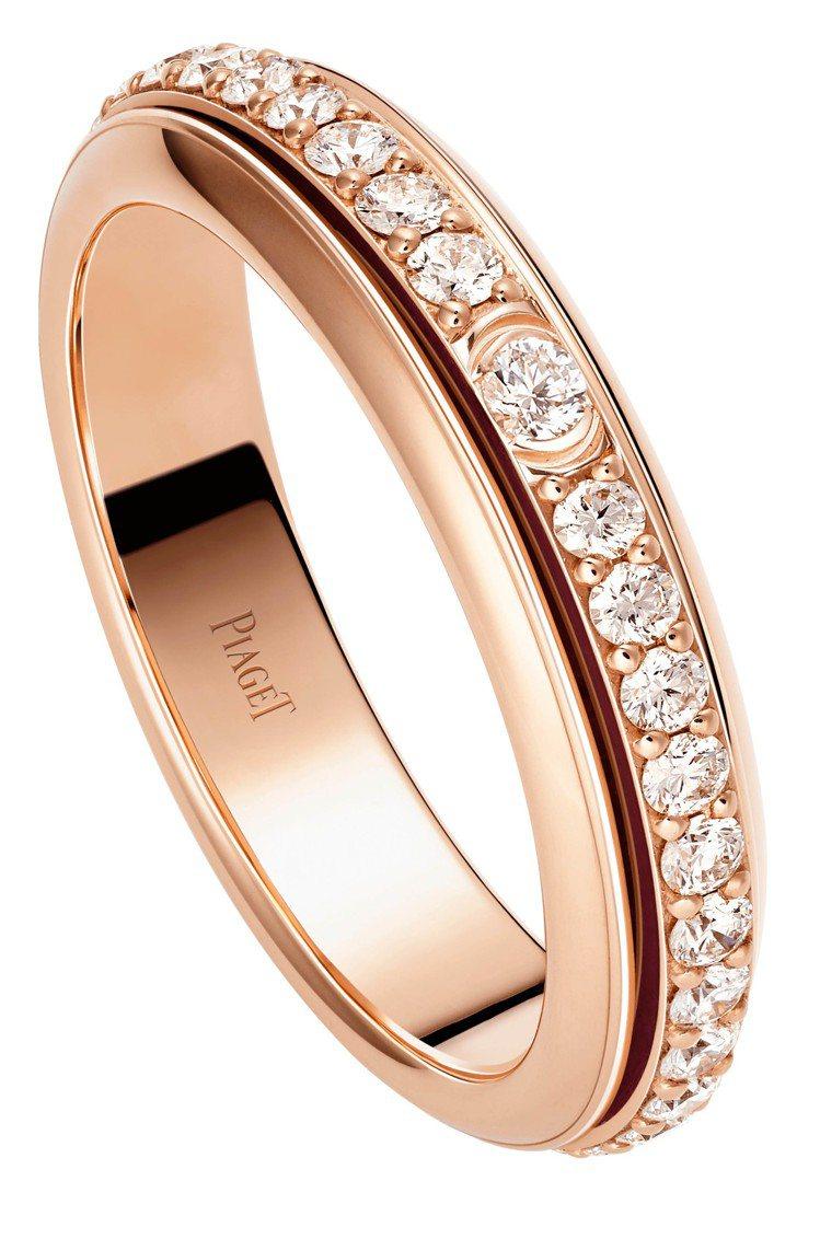 PIAGET Possession系列18K玫瑰金鑲鑽戒指,17萬3,600元。...