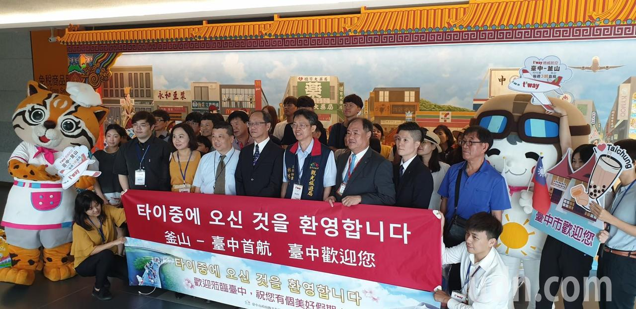 台中到韓國釜山班機今天直航,韓國旅客抵達台中機場,受到熱情歡迎。記者游振昇/攝影