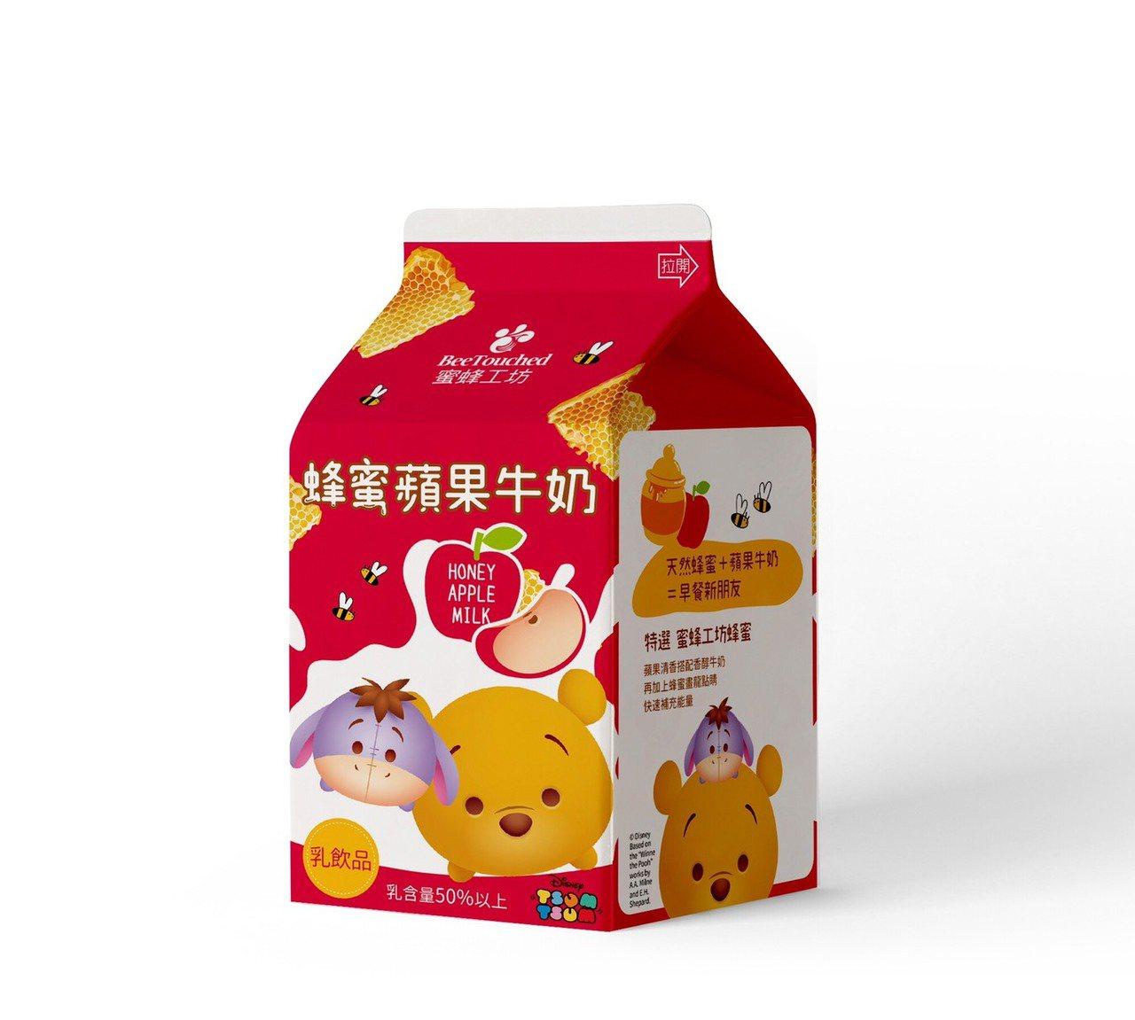全家便利商店獨家限量販售的「蜜蜂工坊」Tsum Tsum蜂蜜蘋果牛奶,售價45元...