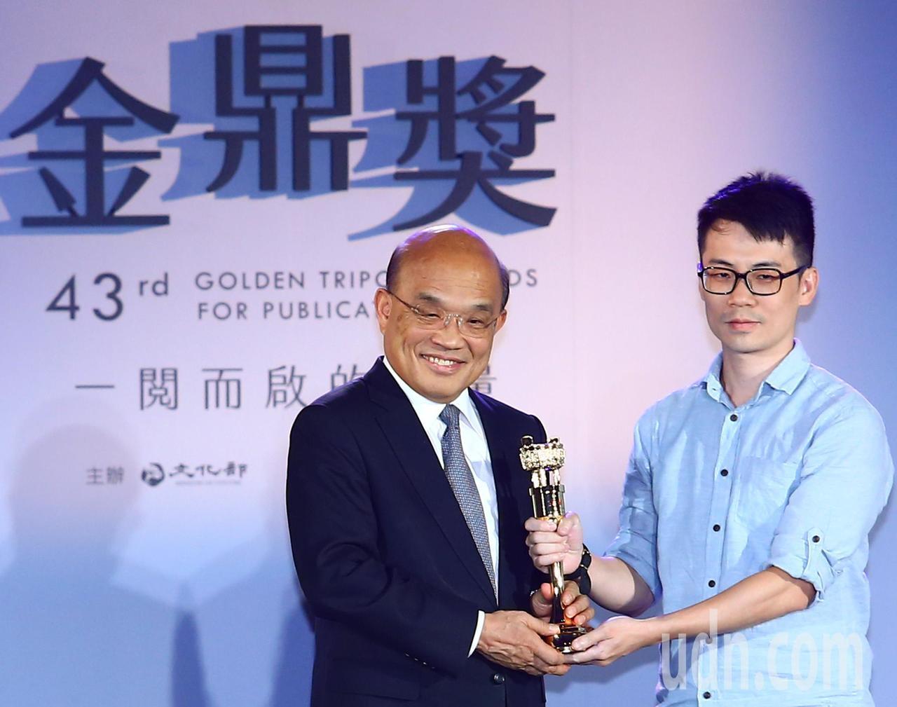 行政院院長蘇貞昌(左)下午出席第43屆金鼎獎頒獎典禮。記者杜建重/攝影