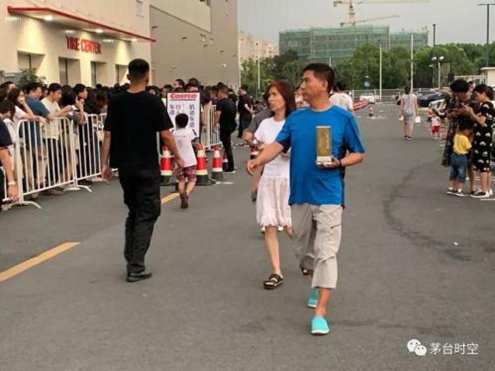 上海Costco11日5000瓶茅台酒搶購一空。圖/茅台時空微信公眾號