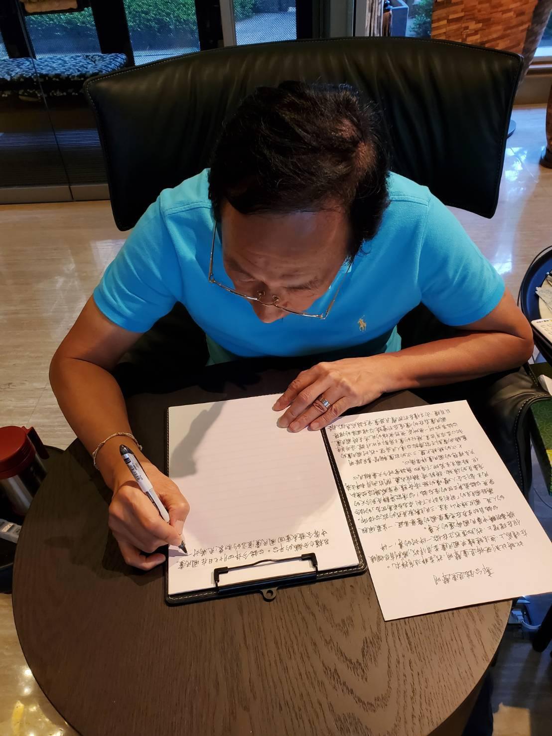 郭台銘親手寫下退黨聲明。圖/郭台銘辦公室提供