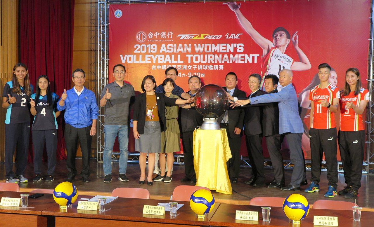 「台中銀行盃亞洲女子排球邀請賽」將在9月14日至19日在台北體育館登場。記者毛琬...