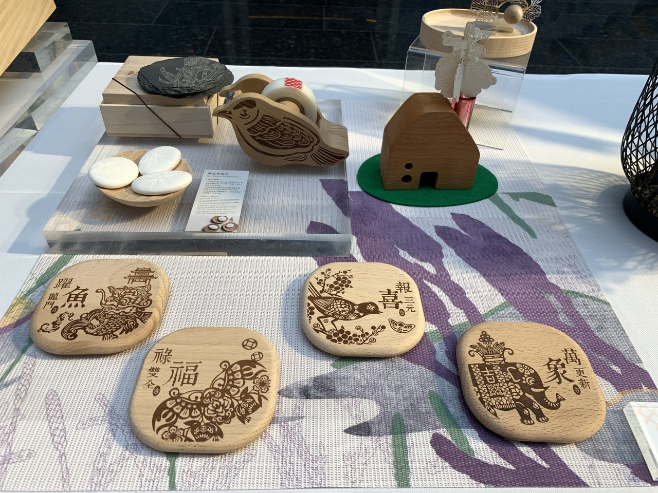 「創意台中」邁入第九年,今年設計11大文創主題區在審計新村、范特喜聚落,有在台中...