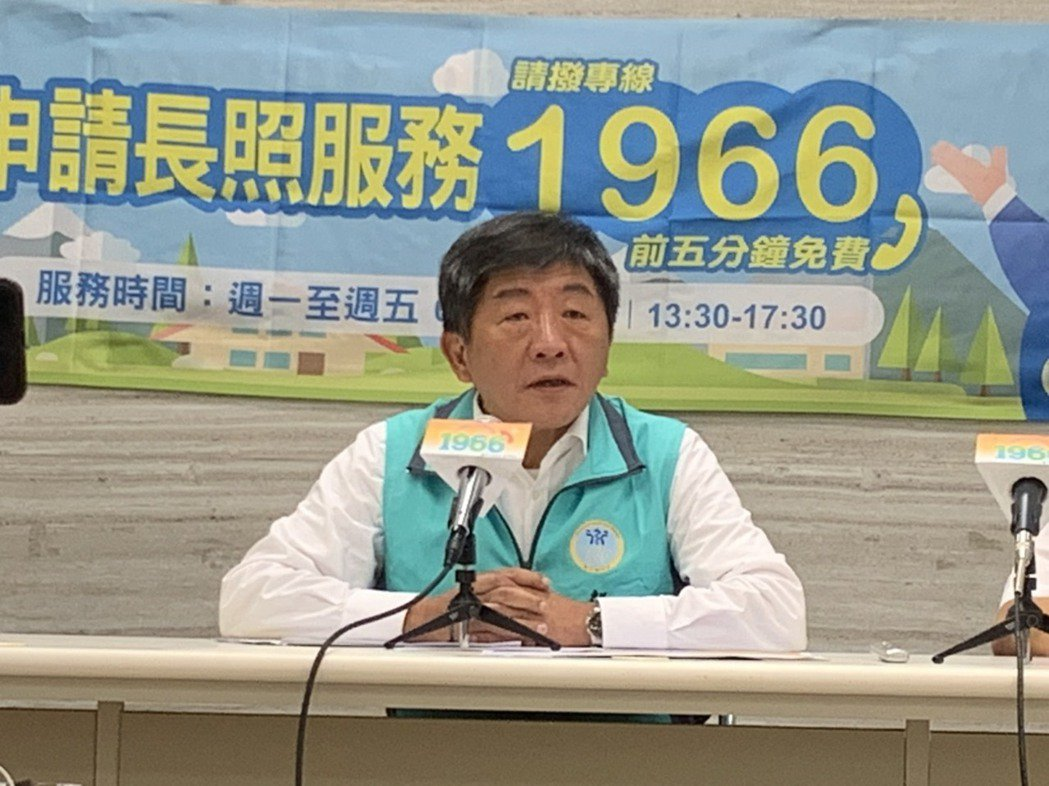 衛福部長陳時中今宣布補助住宿機構,每年最高6萬元。記者陳雨鑫/攝影