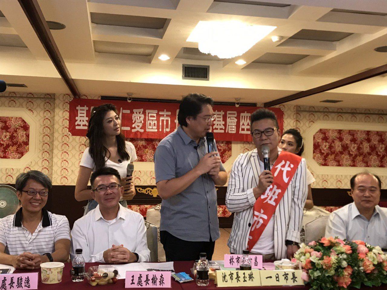 藝人沈玉琳「代班」基隆市長,本尊、里長笑翻。記者游明煌/翻攝