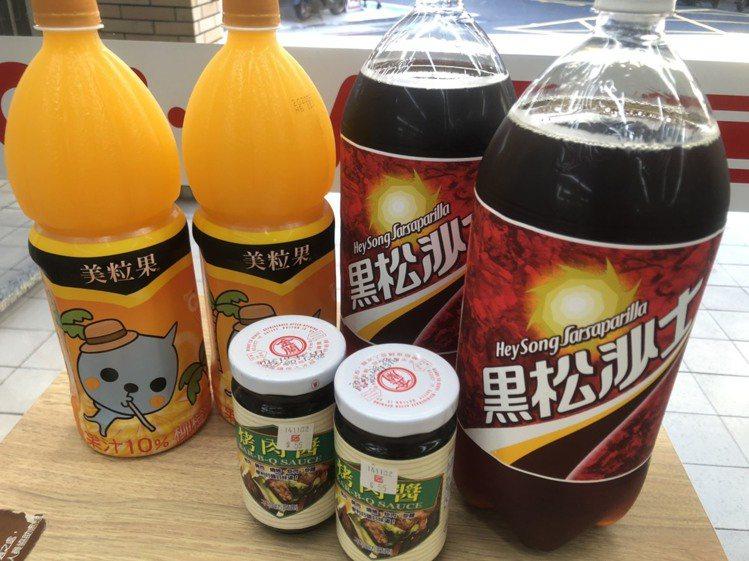 即日起至9月15日OKmart App會員可享黑松沙士原味2L、美粒果柳橙汁1,...