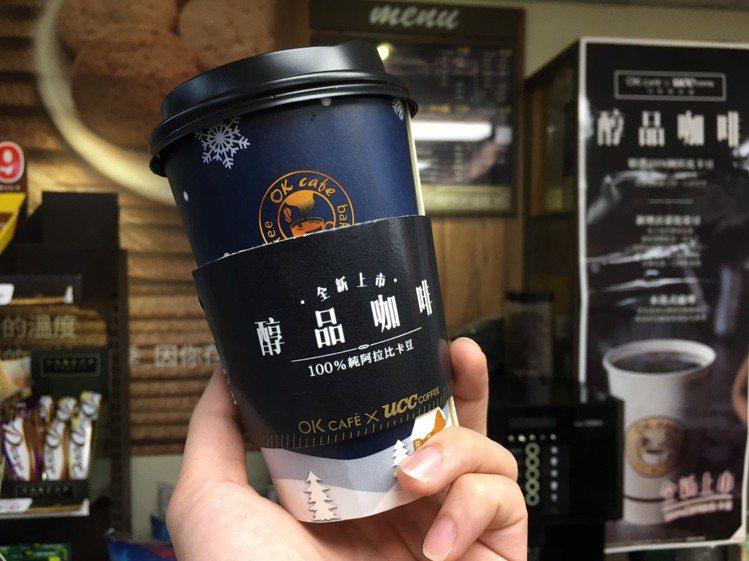OKmart於中秋連假後的開工日推出App會員獨享的OKCafe咖啡特價活動,9...
